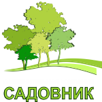 Логотип озеленительной компании Садовник